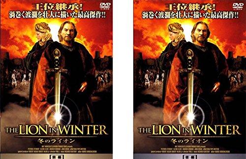 THE LION IN WINTER 冬のライオン 前編、後編 [レンタル落ち] 全2巻セット [マーケットプレイスDVDセット商品]