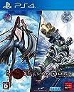 BAYONETTA&VANQUISH(ベヨネッタ&ヴァンキッシュ) - PS4