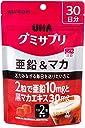 UHAグミサプリ 亜鉛 マカ コーラ味 スタンドパウチ 60粒 30日分