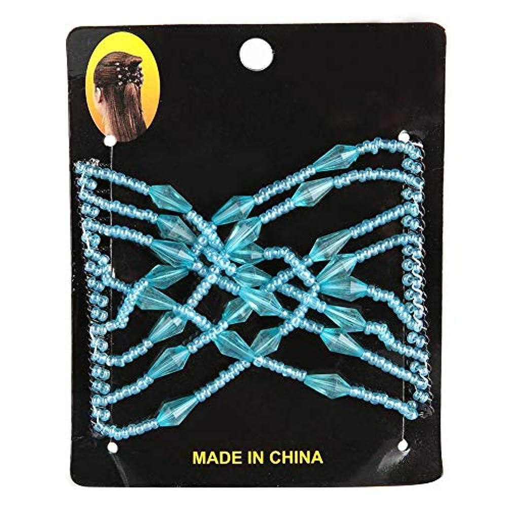 ワンダー真珠のような生まれ弾性ヘアコーム ヘアビーズスライド ヘアクリップビーズヘアクリップ 女性格納式ダブルクリップ DIY ヘアスタイリングツール(ブルー)
