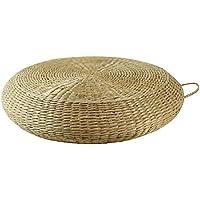 天然素材座布団   円座  ざぶとん  丸型  ガマの葉を編んだざぶとん