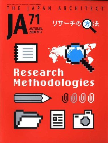 JA 71 AUTUMN, 2008  リサーチの方法の詳細を見る