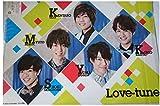 Love-tune サマステ クリアファイル ジャニーズJr.