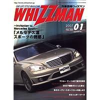 外車情報WHIZZMAN (ウィズマン) 2007年 01月号 [雑誌]