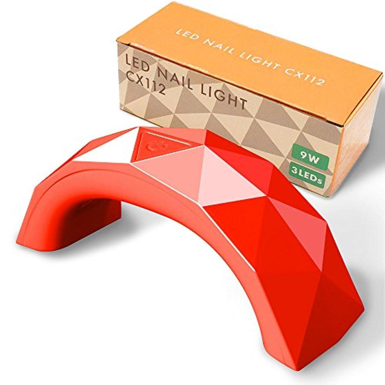 トライアスロン女王思いやり【Centrex】【CX112】ジェルネイル LEDライト 9W 硬化用ライト タイマー付き ハイパワーチップ式LED球 USB式 (レッド)