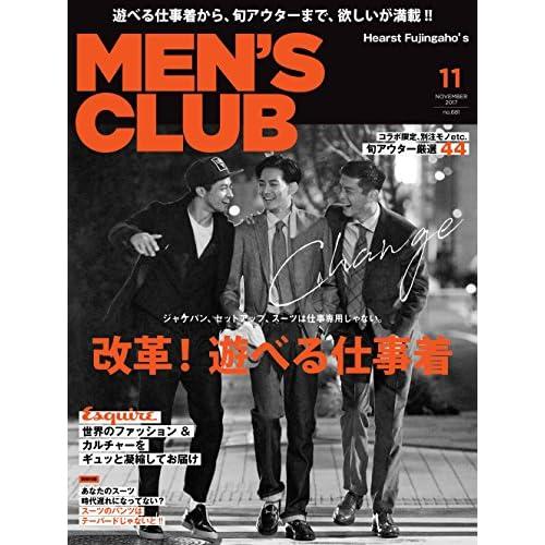 メンズクラブ 2017年 11月号 [雑誌]