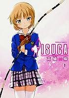 ISUCA 第09巻