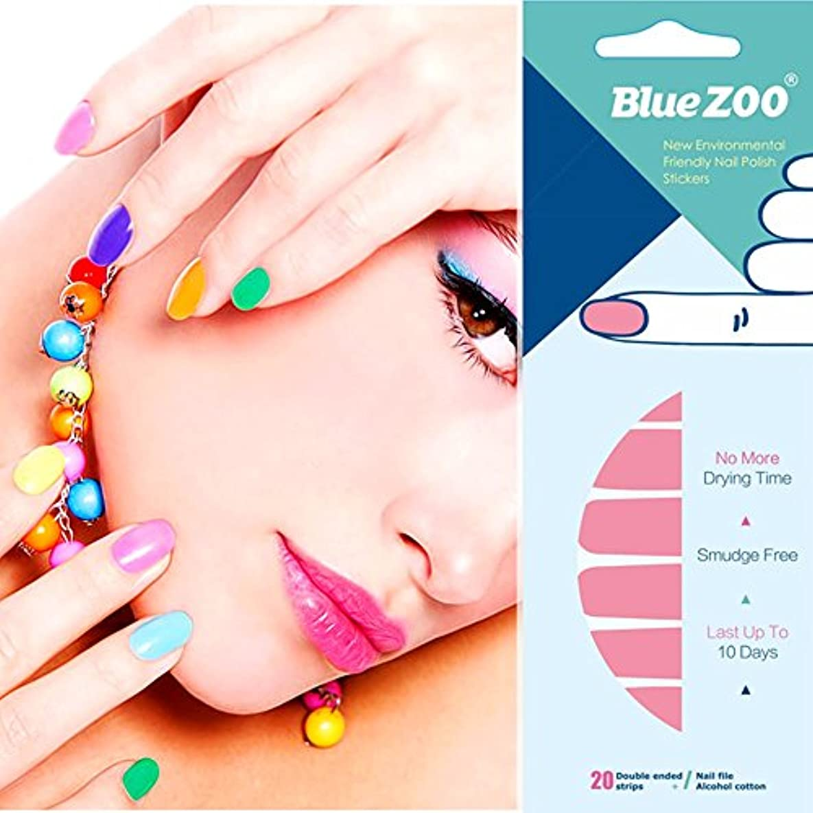 大通り義務づける男らしいBlueZOO (ブルーズー) ネイル シール ステッカー 高品質の 純色の ネイル ペースト 20個/枚 貼るだけマニキュア