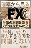 黒川裕気 (著)新品: ¥ 480