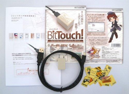 『USB静電容量式タッチスイッチデバイス BitTouch』の2枚目の画像