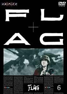 FLAG Vol.6 【通常版】 [DVD]