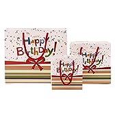 【年に一度のお祝いに!】Happy Birthday が かわいい 紙袋 お祝いに プレゼント ギフトに 3枚セット おめでとう の気持ち メッセージカード付【confiance shopオリジナルブランド DISE オリジナルセット】 (Happy Birthday, 中サイズ(20cm×20cm×8cm))