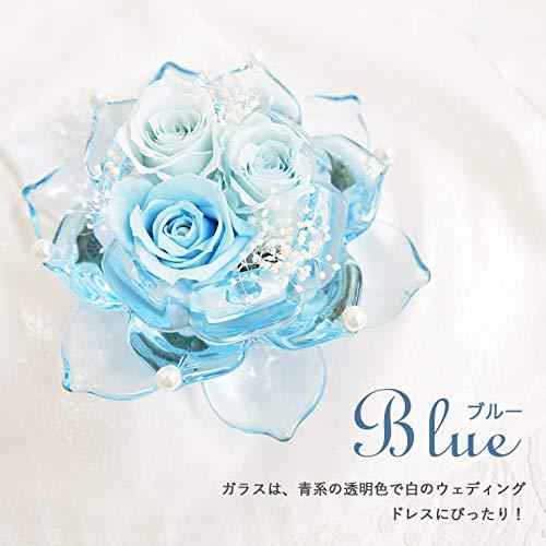 リングピロー 手作りキット Lucia ルチア 難易度1 ガラス 花 プリザーブドフラワー ブルー 青