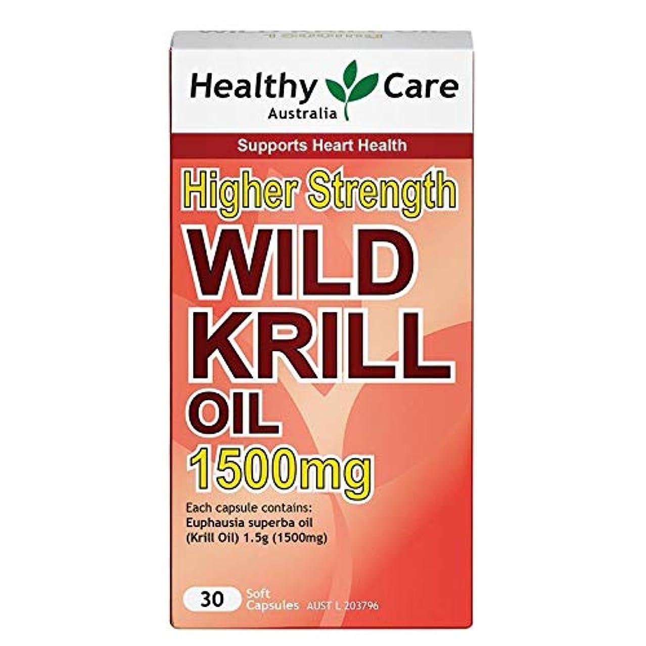 ボリューム準拠命題[Health Care]ワイルドオキアミオイル (30cap) Wild Krill Oil 1500mg [海外直送品]