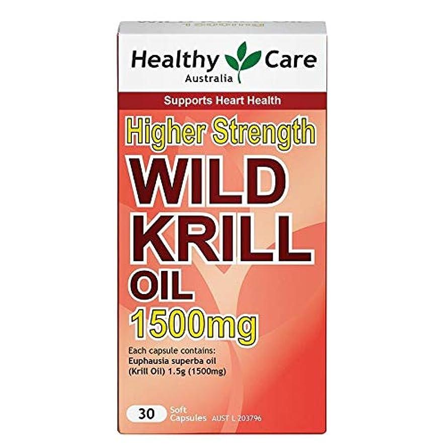 時代幸運な気怠い[Health Care]ワイルドオキアミオイル (30cap) Wild Krill Oil 1500mg [海外直送品]