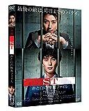映画「ST赤と白の捜査ファイル」[DVD]