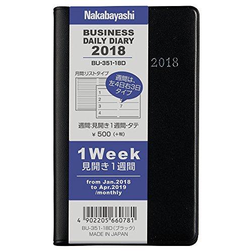 ナカバヤシ ビジネスダイアリー 手帳 2018年 1月始まり ポケット ブラック BU-351-18D