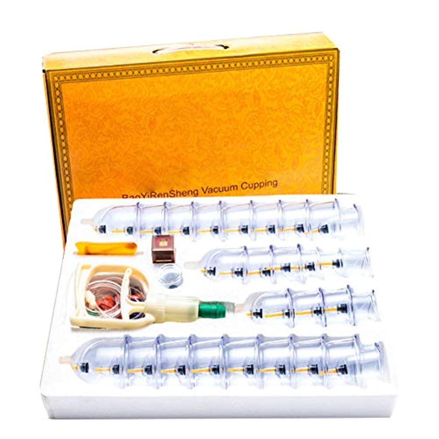 ディスコ時計回りトレイ30カップマッサージカッピングセット、真空吸引磁気ポンププロフェッショナル、ボディマッサージの痛みを軽減する理学療法ポンプガン延長チューブで毒素を排出