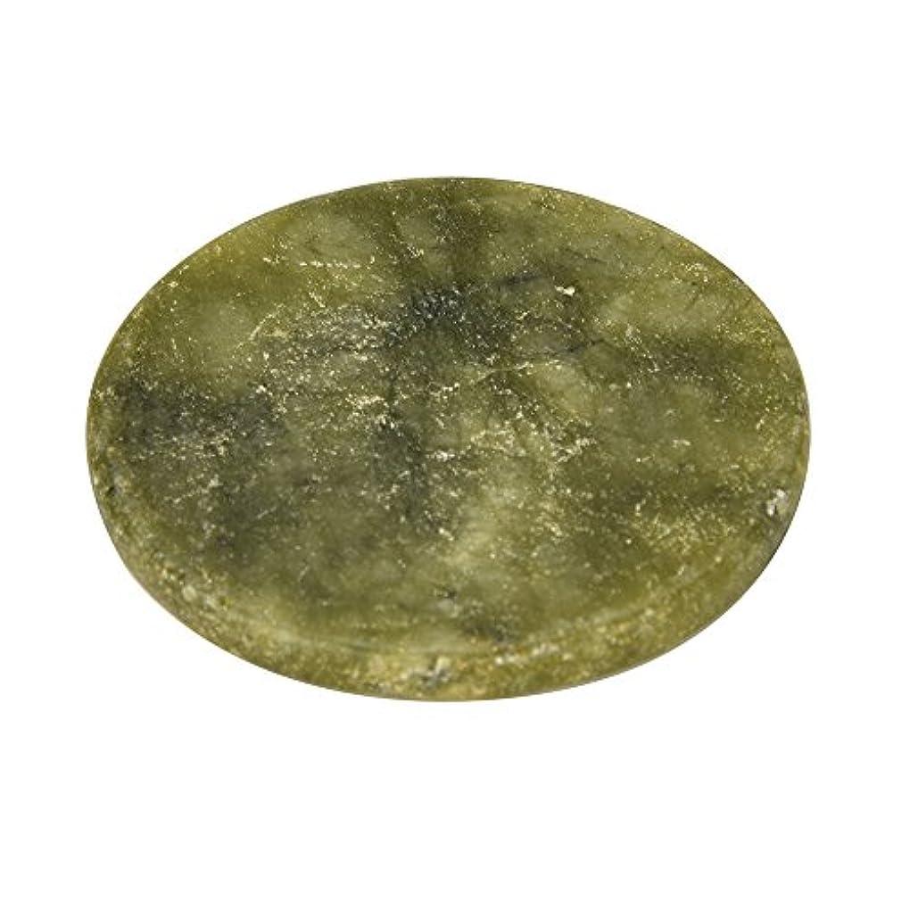 滑りやすい道に迷いました直径自然な玉石の再使用可能なまつげパッドパレット立場??は緩い延長をします