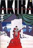 Akira: Bk. 4