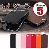 iphone5&iphone5S用ケース レザー 【 ライトピンク 】 本革 折りたたみ  保護 カバー