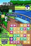 「頭を鍛えて遊ぶ対戦矢印パズル パピぃぬベクター1」の関連画像