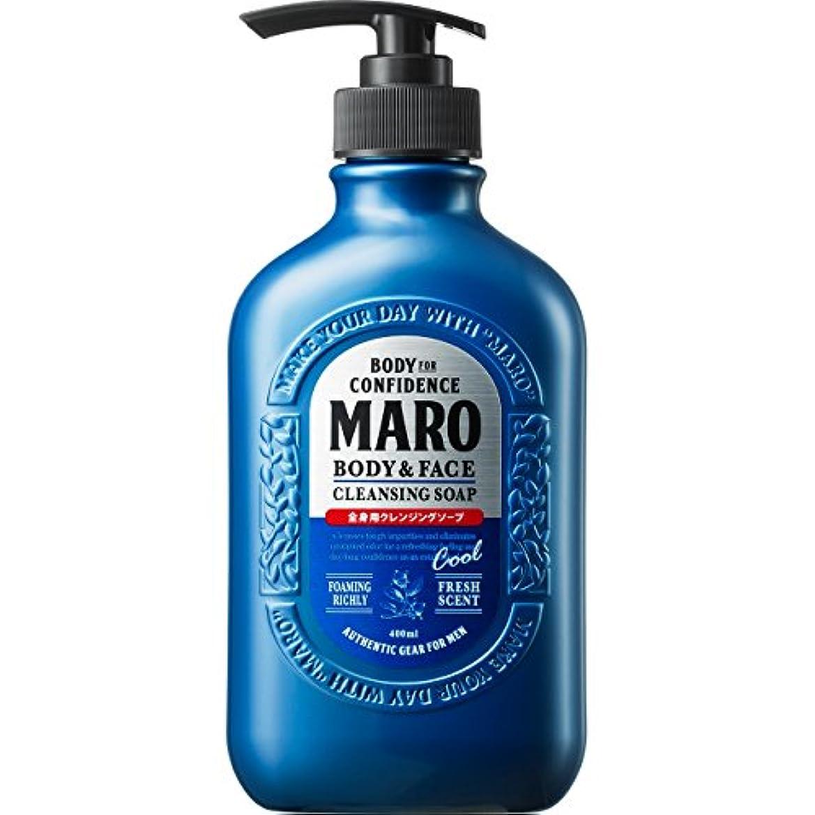 弾性広大な中毒MARO 全身用 ボディソープ クール 400ml