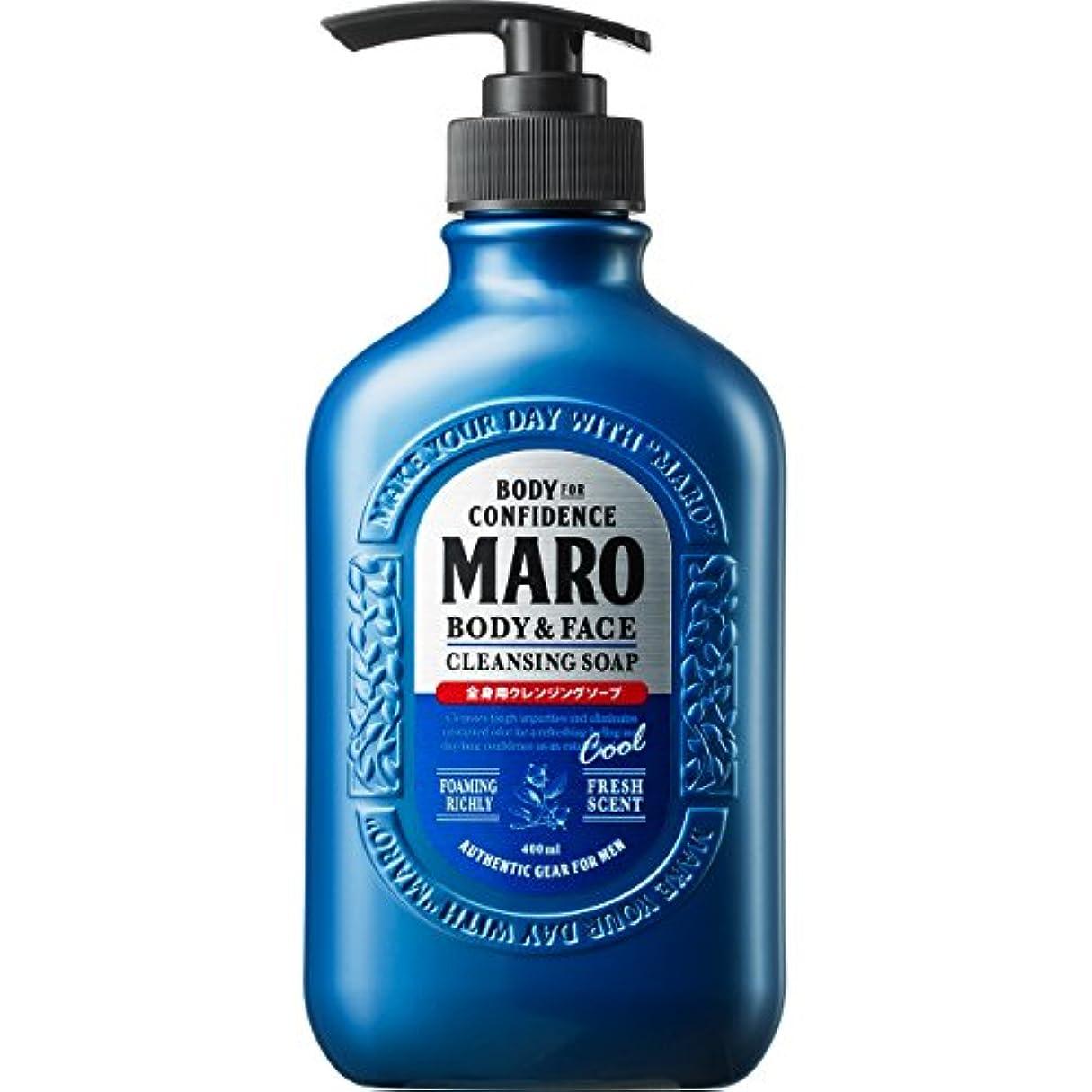 周り添加剤苦痛MARO 全身用 ボディソープ クール 400ml
