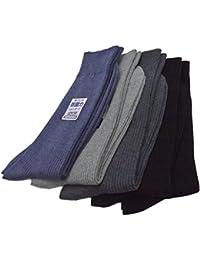 東洋紡 銀世界使用 日本製 銀イオンで除菌の靴下(ビジネスカジュアルソックス) リブ柄 セット