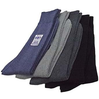 東洋紡 銀世界(光触媒除菌繊維糸)使用ソックス 安全性に優れた銀イオンで除菌の靴下 21/23cm SSサイズ リブ柄 5足セット ブラック2+チャコールグレー1+グレー1+インディゴブルー1