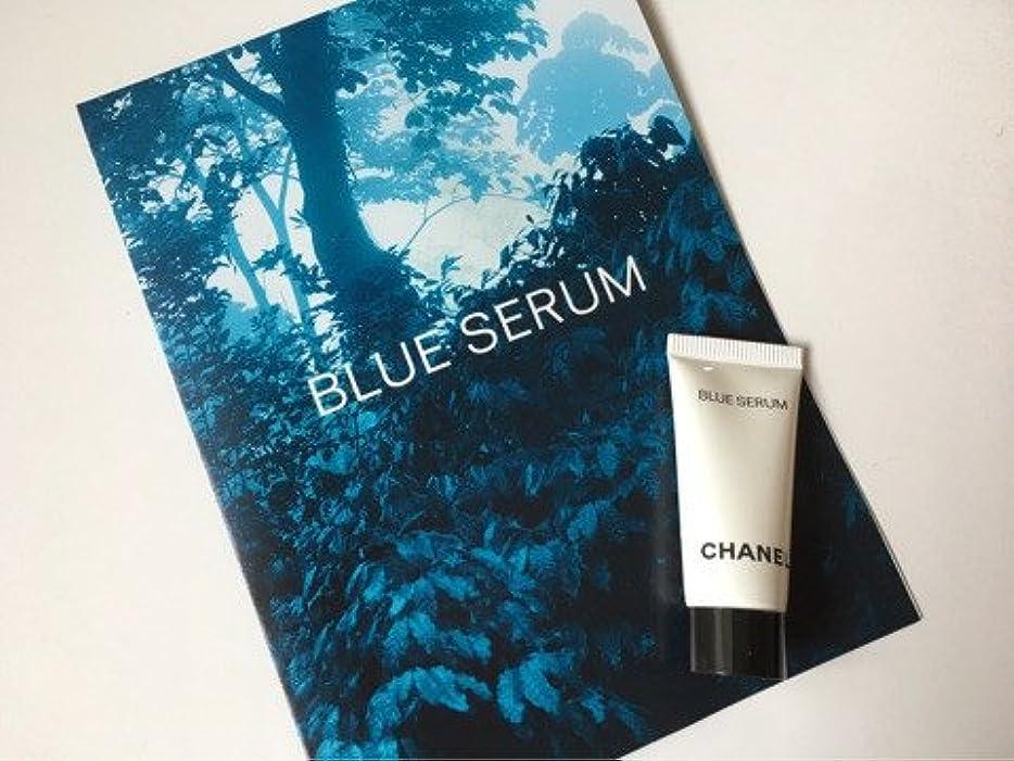 ボンドクリームコンプライアンスシャネル【CHANEL】『ブルー セラム/トライアルサイズ』