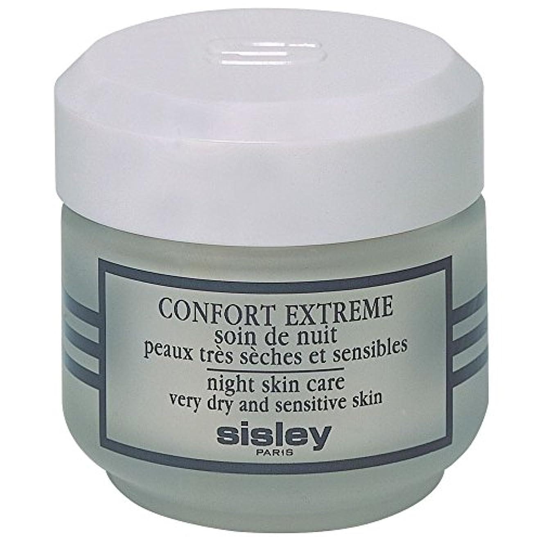 繁栄する経営者簡略化する[Sisley] シスレーの快適Extremeの夜、50ミリリットル - Sisley Confort Extr?me Night, 50ml [並行輸入品]