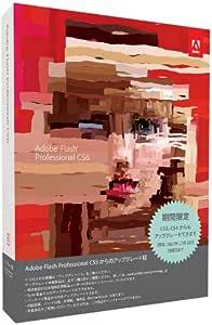 Adobe Flash Professional CS6 Windows版 アップグレード版 (旧製品)