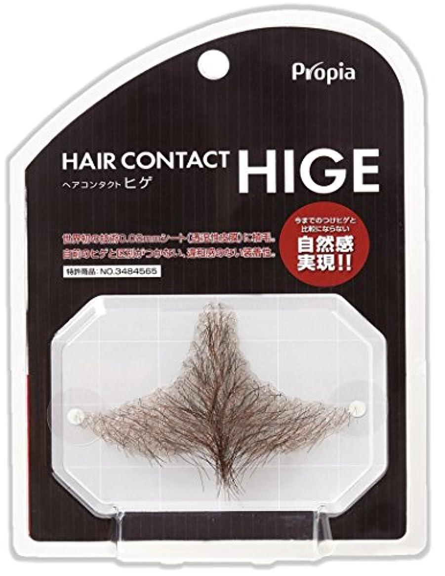 気楽な魂看板HAIR CONTACT HIGE アゴヒゲ アンカー