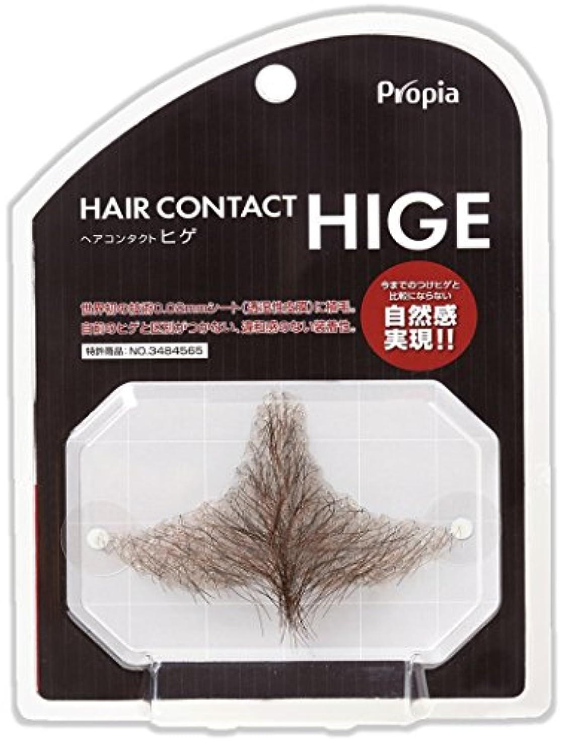 放つ中央解説HAIR CONTACT HIGE アゴヒゲ アンカー