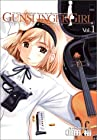 GUNSLINGER GIRL 第1巻