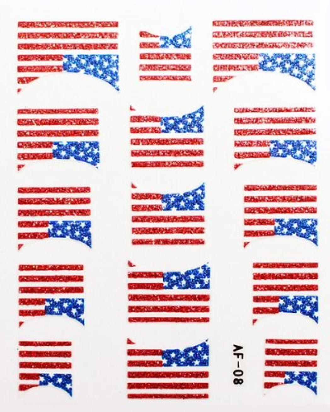 すみませんの中で悔い改めきらきら逆フレンチネイルシール アメリカ国旗 AF08 貼るだけ ジェルネイルアート