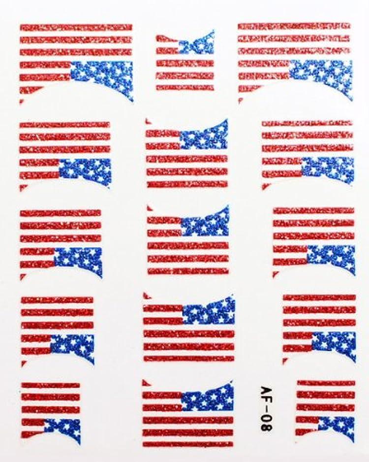 ゆるくハンバーガー耐久きらきら逆フレンチネイルシール アメリカ国旗 AF08 貼るだけ ジェルネイルアート