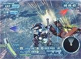 「機動戦士ガンダム 戦士達の軌跡」の関連画像