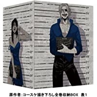 【Amazon.co.jp限定】GANGSTA. 3