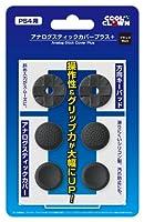 コロンバスサークル269%ゲームの売れ筋ランキング: 399 (は昨日1,476 でした。)プラットフォーム:PlayStation 4(46)新品: ¥ 518¥ 40916点の新品/中古品を見る:¥ 409より