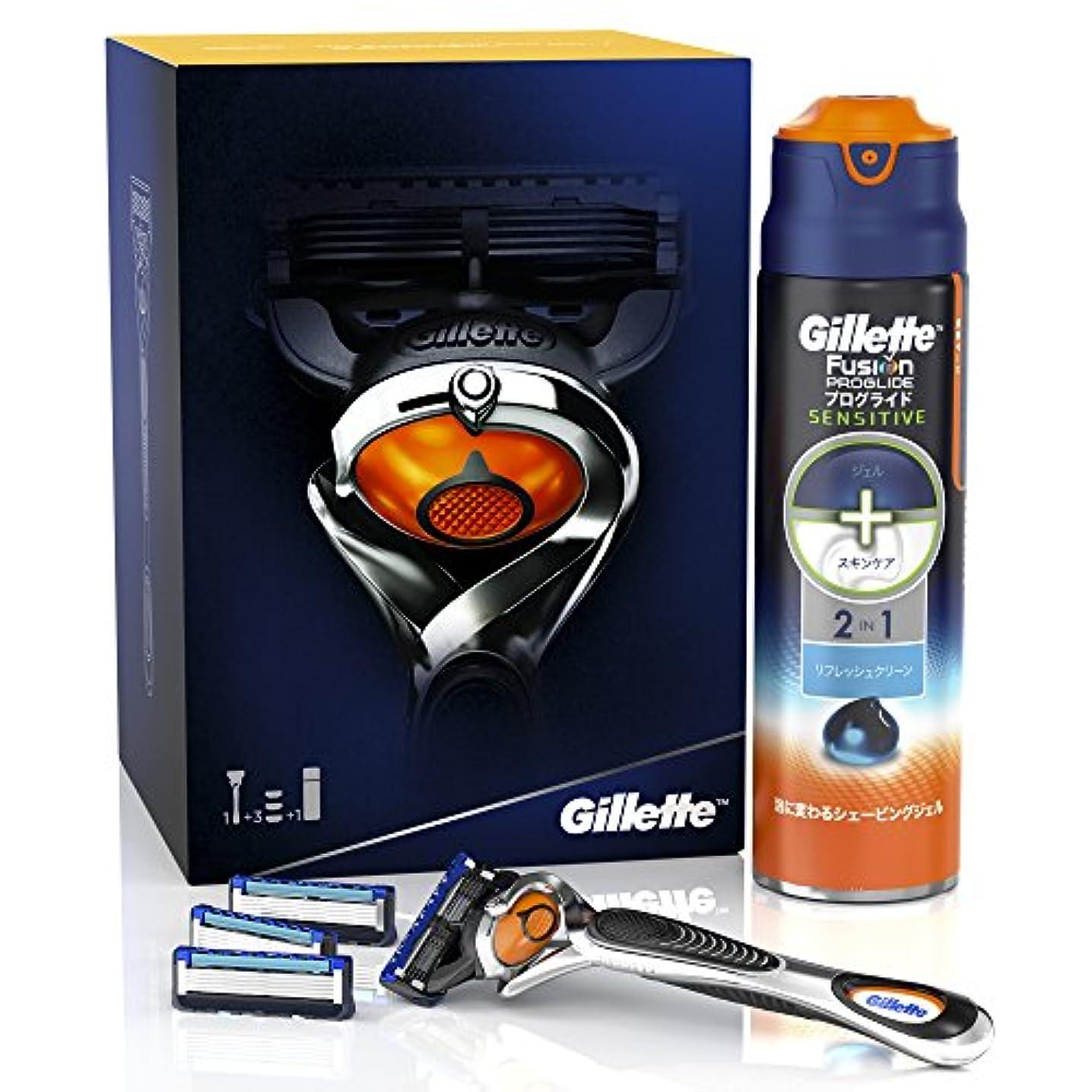 提案半径伝えるジレット 髭剃りプログライドギフトセット (マニュアルホルダー+ 替刃3個 + ジェルフォーム リフレッシュクリーン 168g)