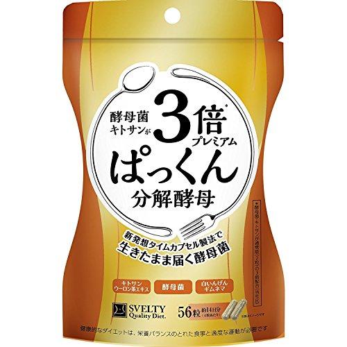 スベルティ 3倍ぱっくん分解酵母 プレミアム B07C7T3HFY 1枚目