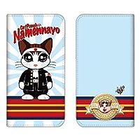 AQUOS R3 SHV44 ケース 手帳型 スマホケース カードケース 収納ポケット カードポケット アクオスフォン カバー/なめねこ なめ猫 ネコ