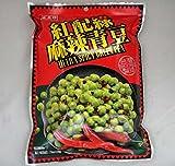紅配緑 麻辣青豆220g/袋【激辛口 スパイシーグリーンピース】台湾産