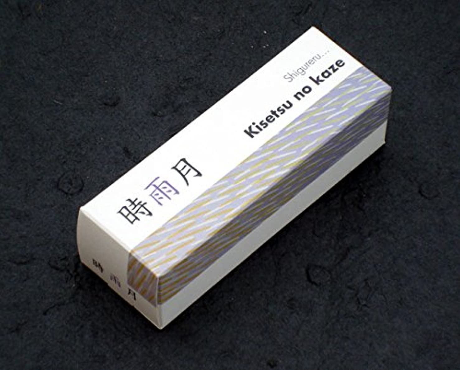 ブロンズメカニック指季節の風 時雨月(しぐれづき)【松栄堂】 【お香】