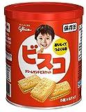 ★【さらにクーポンで10%OFF】江崎グリコ ビスコ 保存缶 30枚入×5個が特価!