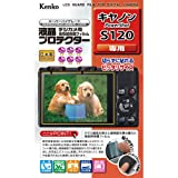 Kenko 液晶保護フィルム 液晶プロテクター Canon PowerShot S120用 KLP-CPSS120