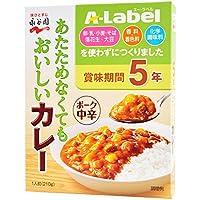 永谷園 A-Label あたためなくてもおいしいカレー ポーク 中辛 210g