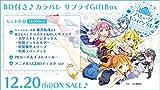 カードファイト!! ヴァンガード スペシャルシリーズ第4弾 BD付き カラパレ サプライGiftBox VG-V-SS04